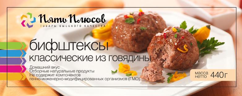 051_kotleti_0013-2