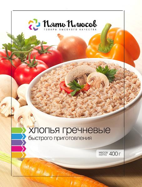 147_grech_0053-2