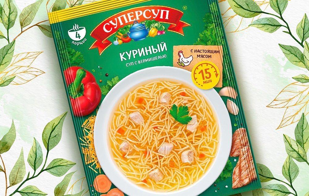 """Куриный суп для упаковки """"Суперсуп"""""""