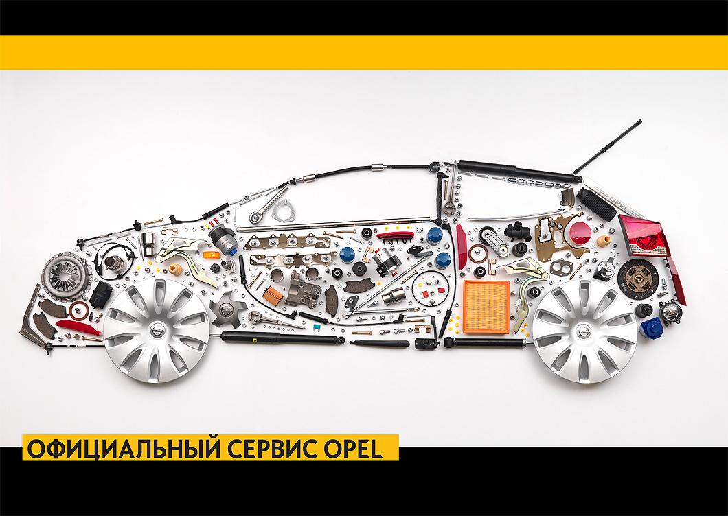 Официальный сервис Opel